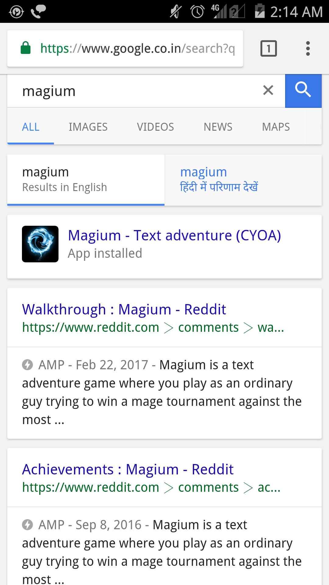 Random Magium News : Magium