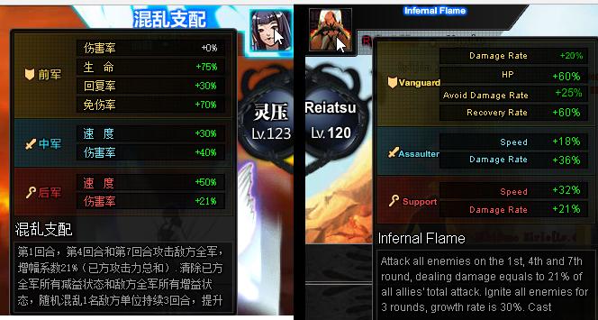Op Kyoka Suigetsu Stats Ani Bleach Online Forum