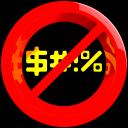 Anti-Swear Bot's avatar