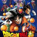 Dragon Ball Bot's avatar
