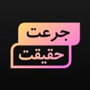 𝑱𝒐𝒓𝒂𝒕𝑯𝒂𝒒𝒊𝒒𝒂𝒕's avatar