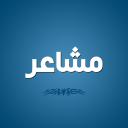 Feelings-مشاعر's avatar