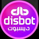 DISBOT