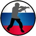 Counter-Strike Source Россия